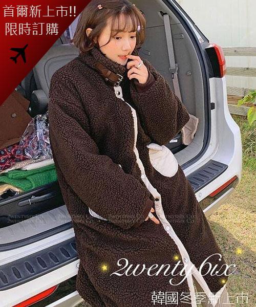 ★韓國★Dual Fleece可愛雙面穿皮帶扣保暖羊羔絨大衣 (兩色)