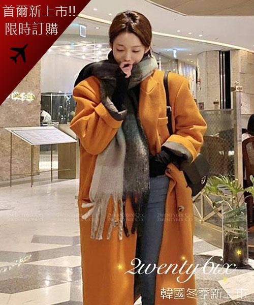 ★韓國★Sweet Dream 時尚超萌可愛綿軟三件套睡衣(上衣+褲子+鬆緊眼罩)
