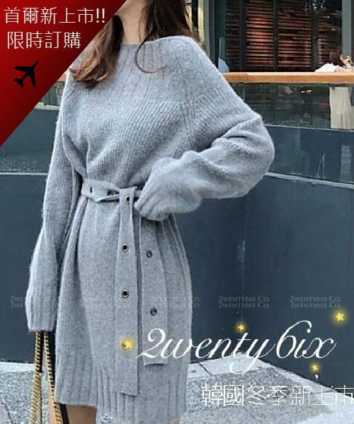 ★韓國★Snowflakes KT 貴氣優雅雪花綿絨小香風針織格紋外套