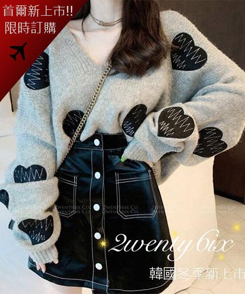 ★韓國★SexyHearts 性感甜美無限愛心慵懶寬鬆短版針織V領上衣 (兩色)