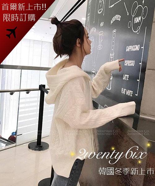 ★韓國★Azalea Knit 簡約百搭 超舒適連帽麻花針織上衣