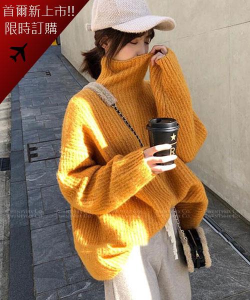 ★韓國★Calla Hknit 時尚簡約純色百搭高領針織上衣 (三色)