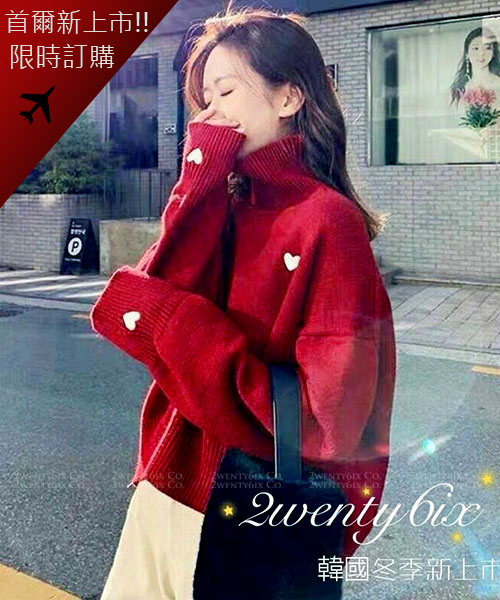 ★韓國★PureHearts 可愛慵懶 甜美愛心刺繡高領寬鬆針織毛衣 (三色)