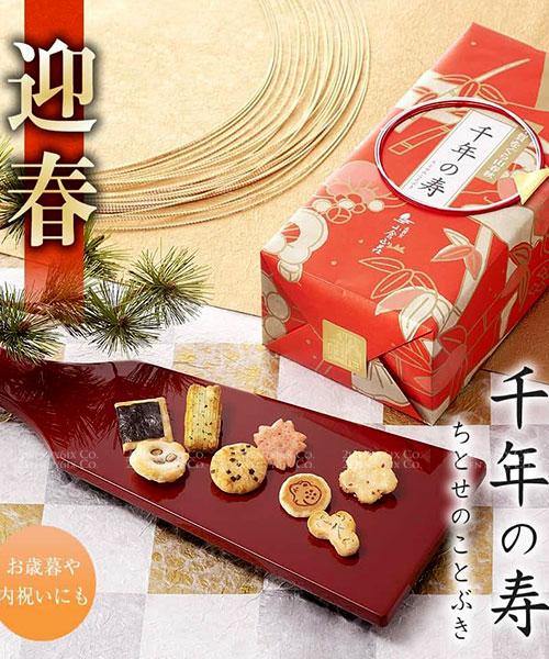 (12/15截單)★日本★小倉山莊 年賀をぐら山春秋 千年の寿 禮盒包裝11袋