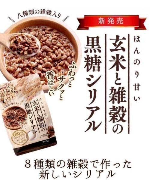 (12/15截單)★日本★國產玄米雜穀米香