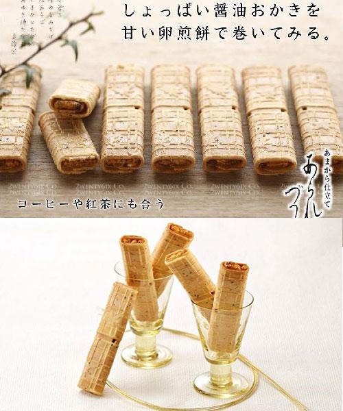 (12/15截單)★日本★小倉山莊 醬油仙貝蛋捲