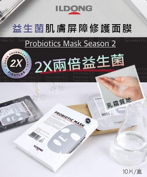 ★韓國 CP-1 ★ 覆盆莓平衡頭皮護理營養醋 (需沖洗)(酸鹼中和/護色)