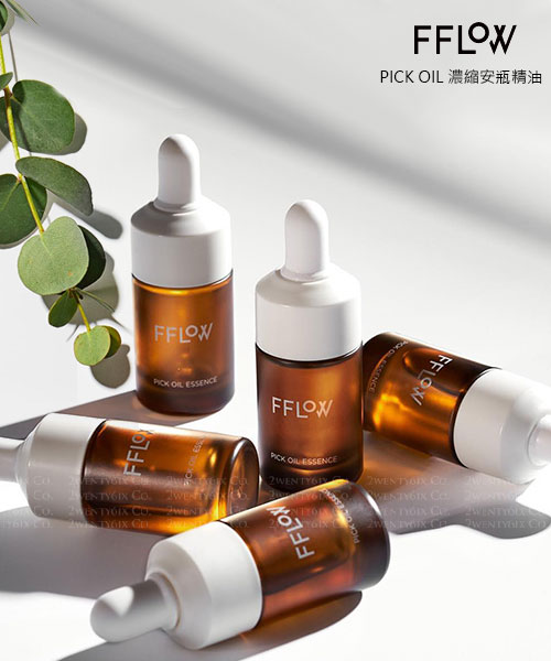 ★ 韓國FFLOW PICK OIL ★ 濃縮護膚精油 10ml (五款)