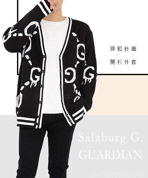 ★正韓 Salzburg G. ★ 率性質感 撞色針織 排釦開衫外套 (兩色)