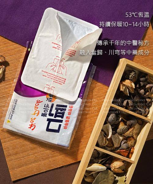★韓國 Sinilpharm 信一 ★ 暖宮貼 (5片/盒)