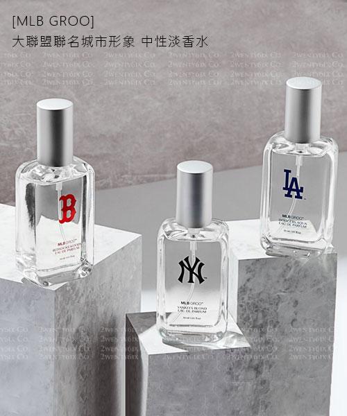 ★ 韓國 MLB GROO ★大聯盟聯名城市形象 中性淡香水(LA/NY/B) 30ml
