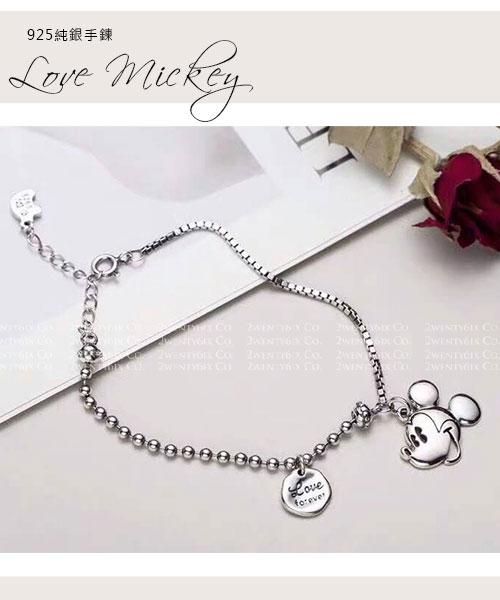 ★ 正韓 Love Mickey [2020鼠年限定版]★ 925純銀米奇粗細雙拼手鍊