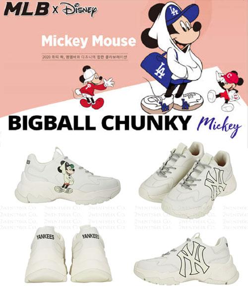 ★正韓[特價] MLB x DISNEY ★米奇洋基6cm厚底鞋(黑&白/#230~260)