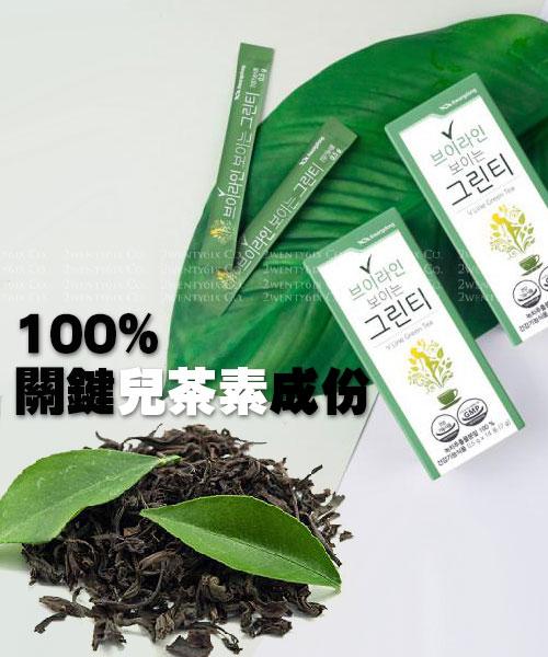 ★韓國 Kwangdong ★ V line 健康綠茶沖泡飲 (每包150mg兒茶素)(14包入)
