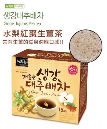 ★韓國 NOKCHAWON ★ 水梨紅棗生薑茶 15gx15入