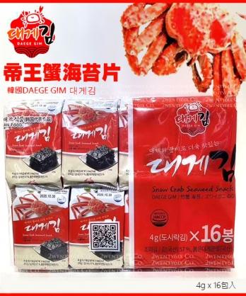 ★韓國 Daege Gim ★ 超鮮味帝王蟹海苔片 4g x 16包入