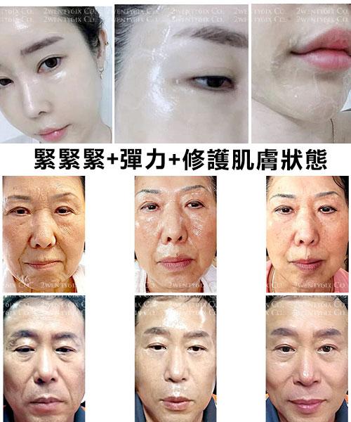 ★韓國 DEYLANGS ★ 對抗地心引力面膜組(粉+精華+容器刷+化妝包)