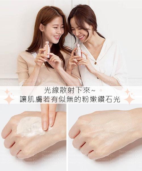 ★韓國 AHC ★ Aura Secret 閃耀粉嫩鑽石光 保濕素顏霜 50ml/SPF30/PA++