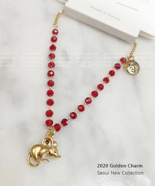 ★正韓 Golden Charm ★ 2020年 可愛金鼠水晶紅珠 福氣幸運手鍊