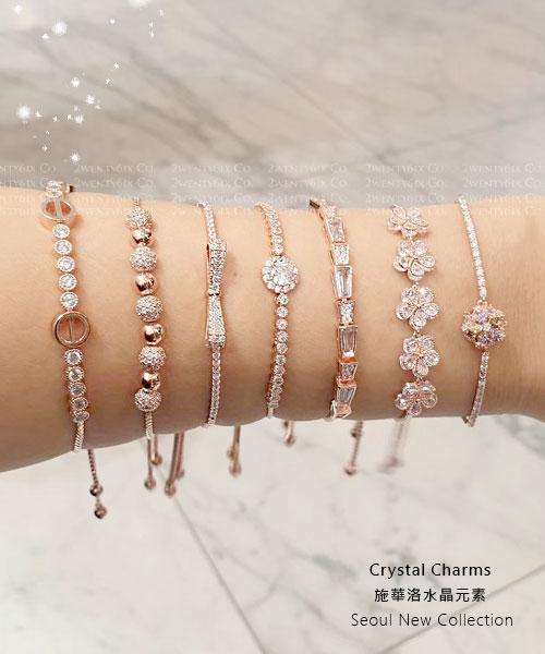 ★正韓 Crystal Charms ★ 施華洛水晶元素 時尚閃耀可調整手鍊 (8款)