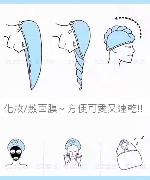 ★韓國 JUFY ★ 史上超強 可愛便利 乾髮浴帽巾 (色系隨機出貨)