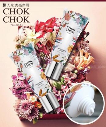★韓國 CHOK CHOK ★ 懶人身體水洗亮白霜 150g