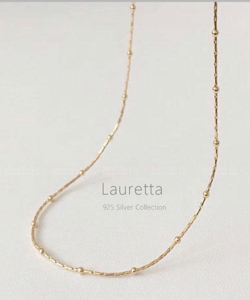 ★ 韓國 Lauretta 925純銀 ★ 時尚簡約 細緻串圓珠 單鍊項鍊
