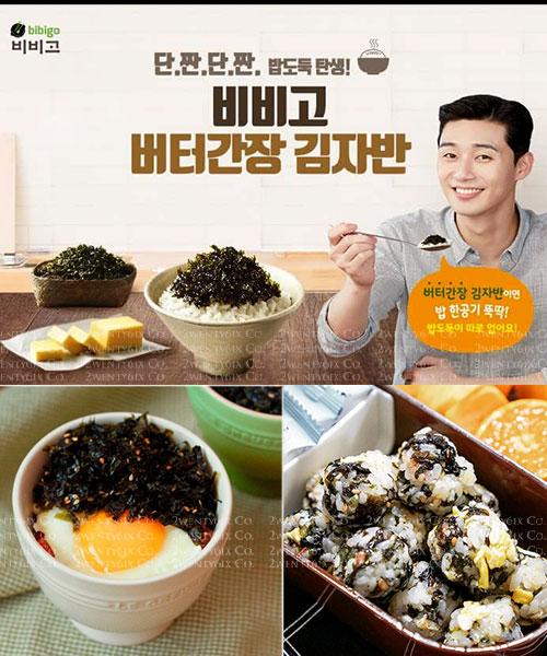 ★韓國 Bibigo ★ 鹹香奶油醬油 碎海苔鬆 50g (4/8/12+1包組)