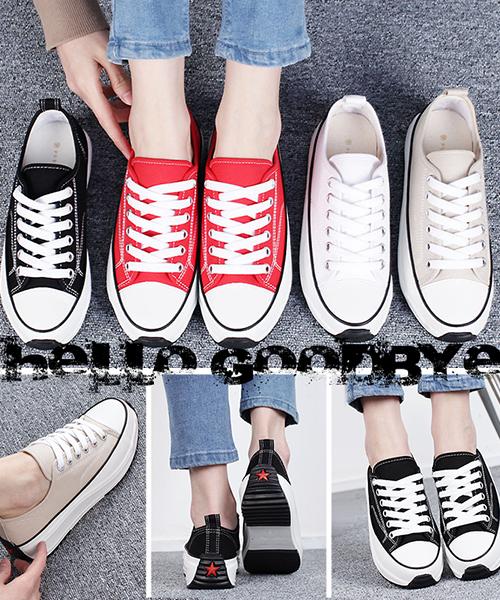 ★正韓 SADIE Platform ★ 時尚率性 造型緩震厚底 繫帶帆布鞋 (四色)