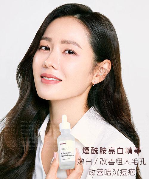 ★韓國Manyo《愛的迫降》★Bifida酵母複合安瓶 & 煙酰胺亮白精華50ml