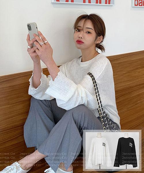 ★正韓 BINBIN 休閒優雅直條壓紋 寬鬆木耳袖尾上衣 (兩色)