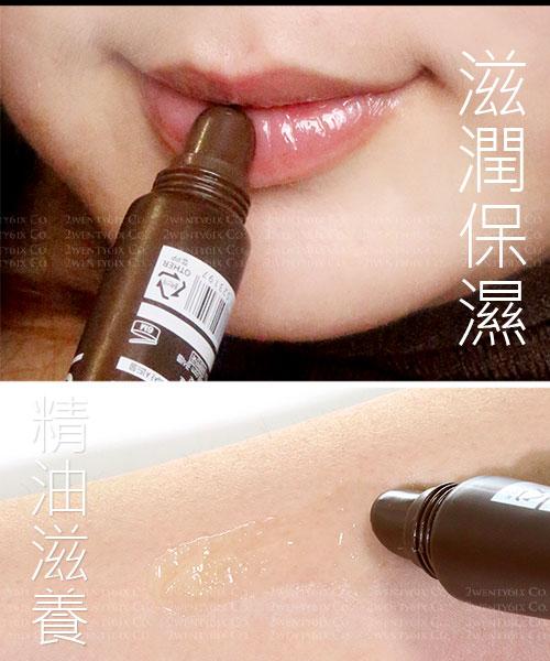 ★韓國 JOJOBA (美妝節目盲測第一名)★荷荷芭橙皮精油潤唇膏13ml