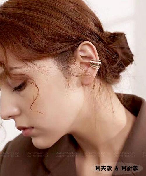 ★正韓 Thousand Shines ★ 閃耀水鑽珍珠 五層半環圈耳環 (耳夾/耳針)