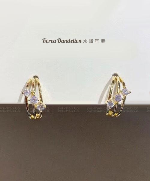 ★正韓 Dandelion ★ 時尚閃耀 層次單爪水鑽 耳針耳環