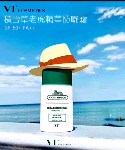 ★韓國 VT CICA ★ 積雪草老虎精華防曬霜 60ml (SPF50+/PA+++)