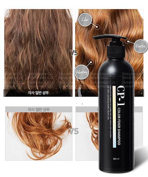 ★韓國 CP-1 ★  [鎖色+護色+保濕] 弱酸洗髮水 300ml