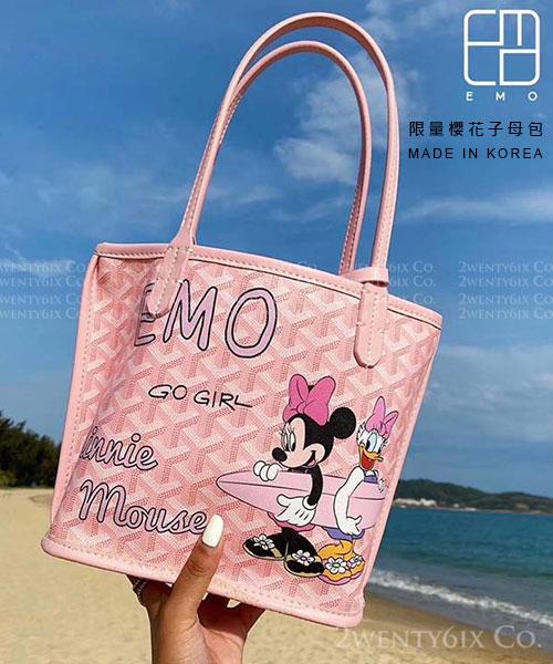 ★韓國品牌EMO★(春季限量) 皮革甜美櫻花米妮+黛絲鴨 子母包