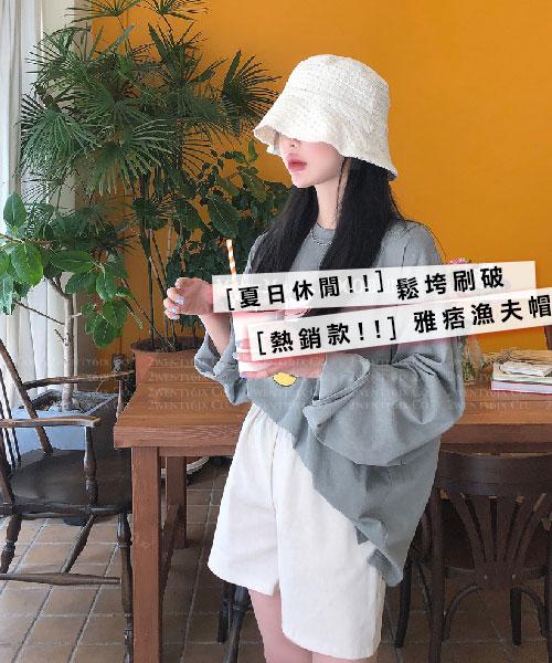 ★ 正韓 Lumidhat HT ★ 超熱門 夏日休閒鬆垮 刷破雅痞漁夫帽 (三色)