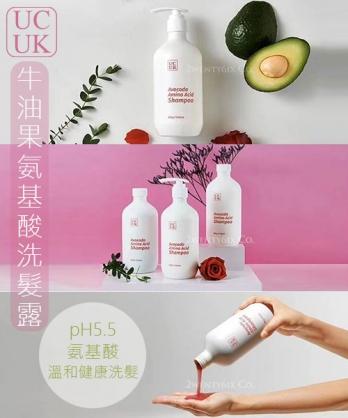 ★ 韓國 UCUK ★ 牛油果 氨基酸 保濕洗髮露 500ml