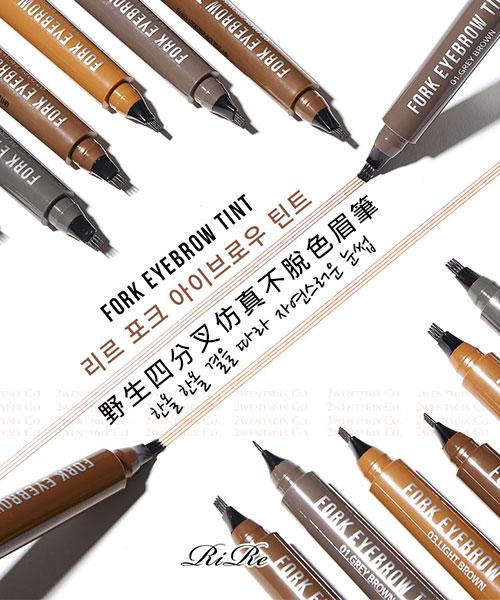 ★ 韓國 RiRe ★ 野生四分叉 仿真不脫色眉筆 (四色)