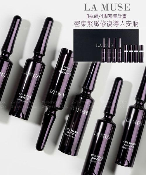 ★韓國 AHC ★ The Pure Eye Cream for Face 第七代尊爵紫色全效逆齡眼霜 30ml (紫外線 & 白皙)
