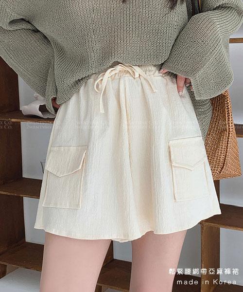 ★ 正韓 Master PT ★ 休閒可愛 口袋鬆緊腰綁帶褲裙 (三色)