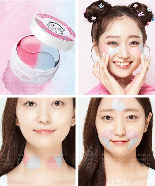 ★ 韓國 Shangpree ★[30周年訂製款] 保濕舒緩 珊瑚眼膜 (30對/盒)