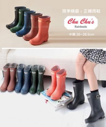★ 正韓 Chu Chu's  [雨季精選]  ★率性防水防滑 26cm中筒雨靴/女靴