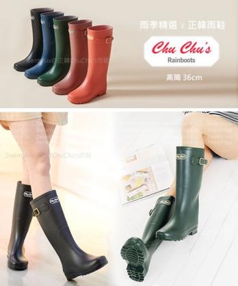 ★ 正韓 Chu Chu's  [雨季精選]  ★率性防水防滑 36cm高筒雨靴/女靴
