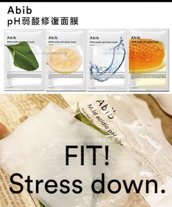 ★ 韓國 Abib ★ Mild Acidic 弱酸口香糖修復面膜 (魚腥草/黃金柚/玻尿酸/蜂蜜)