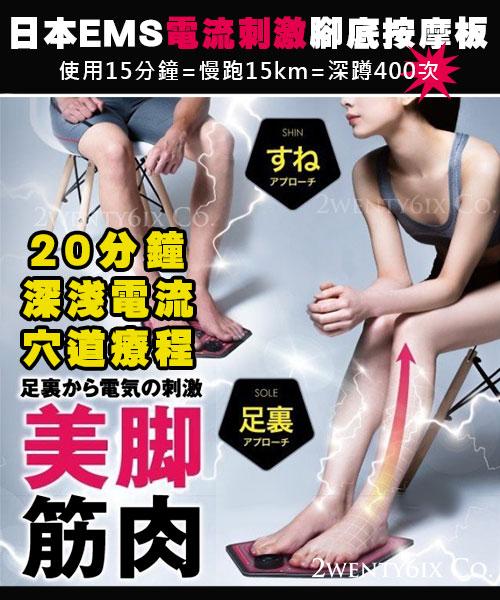 (12/15截單)★日本★超萌可愛角落生物環保吸管 (三款)