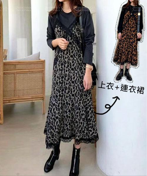 ★ 正韓 LEO TNN ★ 浪漫吊帶豹紋蕾絲邊連衣裙+圓領長袖上衣 (兩件套)