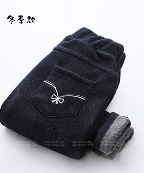 ★韓版 KVD Denim ★休閒帥氣鬆緊腰牛仔長褲(兩款) (100~150cm)