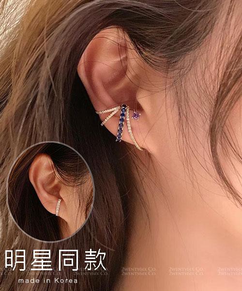 ★ 正韓 Josephine Hope ★ 時尚個性  閃耀晶鑽&籃紫鑽 不對襯 耳針耳環